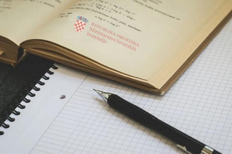 Javni poziv Ministarstva hrvatskih branitelja za sufinanciranje troškova pripreme za državnu maturu i razredbenog ispita u akademskoj godini 2020/2021