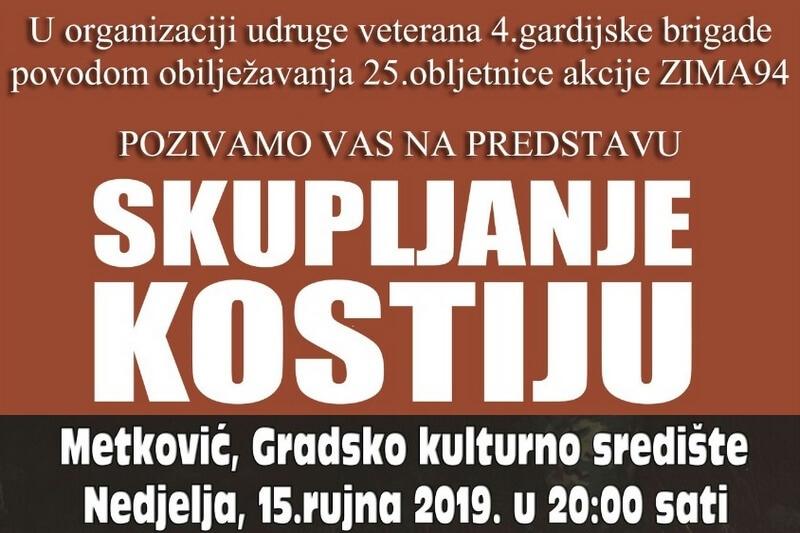 """Poziv na predstavu """"Skupljanje kostiju"""" u Metkoviću"""