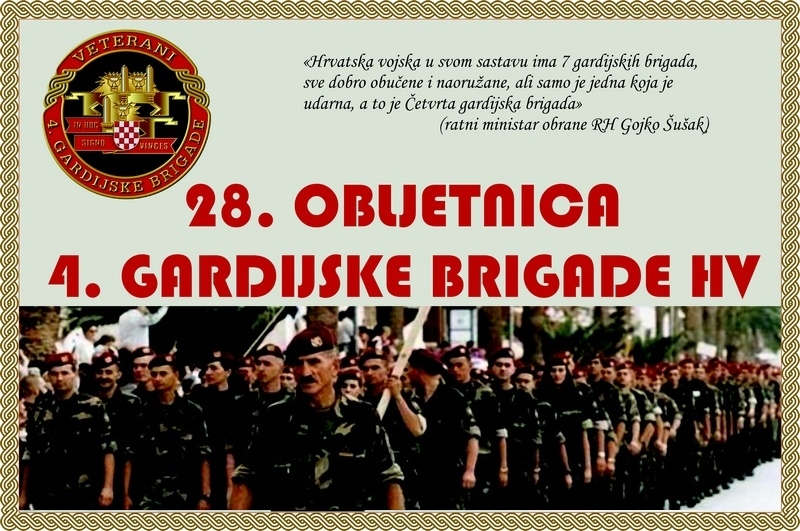 Program obilježavanja 28. obljetnice osnutka 4. gardijske brigade