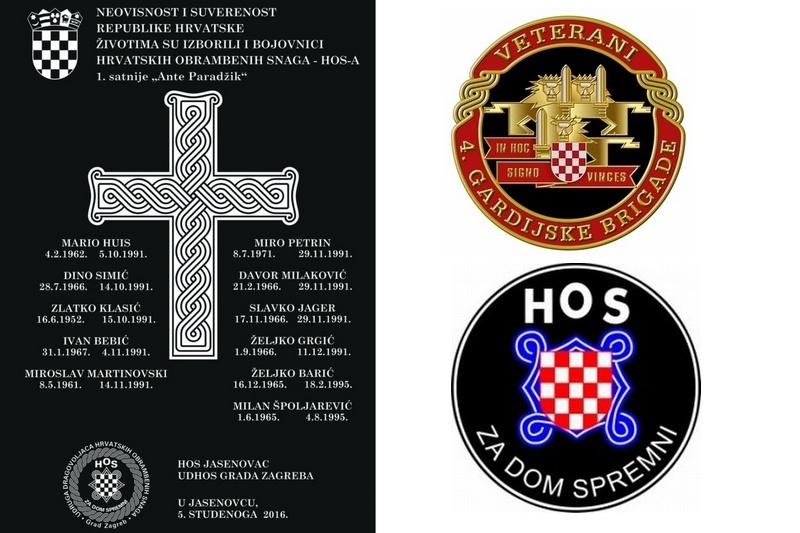 Priopćenje Udruge veterana 4. gardijske brigade u svezi govora mržnje trenutnog predsjednika RH Zorana Milanovića